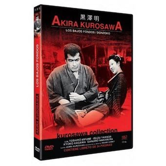 Los bajos fondos - DVD