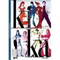 Kika - DVD