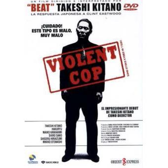 Violent Cop - DVD