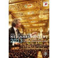 Concierto de Año Nuevo 2013 (DVD)
