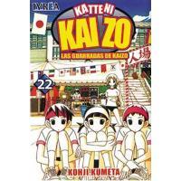 Las guarradas de Kaizo 22