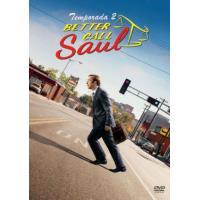 Better Call Saul  Temporada 2 - DVD