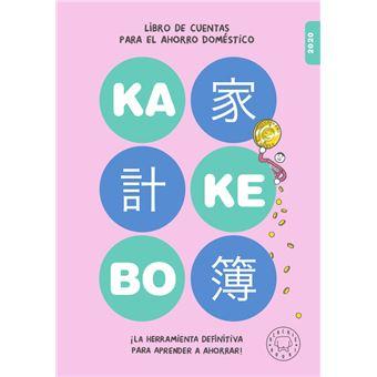Kakebo blackie books 2020: El libro de cuentas para el ahorro doméstico