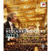 Concierto de Año Nuevo 2013 (Formato Blu-Ray)