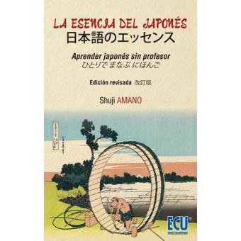 La esencia del japonés
