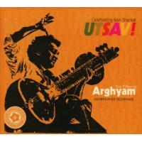 Arghyam - The Offering