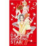 Daytime shooting stars 2