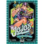 Jojo's Bizarre Adventure part VI: Stone Ocean #2