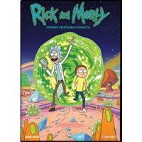 Rick y Morty - Temporada 1 - DVD