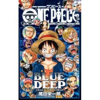 One Piece Guía 5 : Blue Deep