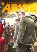 Ghost in the shell arise 7