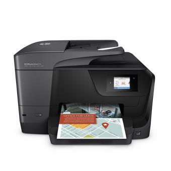 Impresora multifunción HP OfficeJet Pro 8715