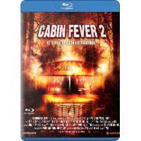Cabin Fever 2 - Blu-Ray