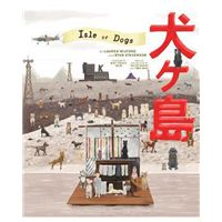 The Wes Anderson Collection - Isle of Dogs