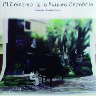 Universo música española