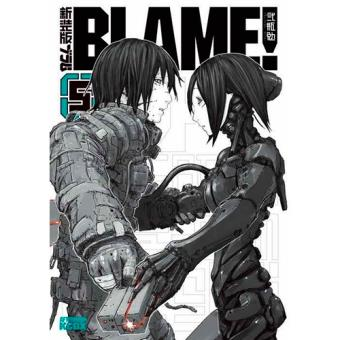 Blame! Master 5