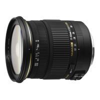 Objetivo Sigma 17-50 mm F2.8 EX DC OS HSM para Canon