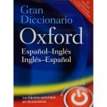 Oxford gran diccionario inglés - español