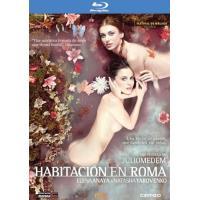 Habitación en Roma - Blu-Ray