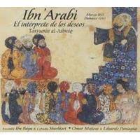 Ibn Arabí El intérprete de los deseos