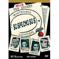 Sospechosos - DVD
