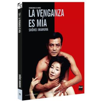 La venganza es mía - Exclusiva Fnac - DVD
