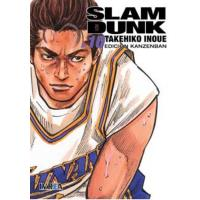 Slam Dunk Integral 10