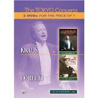 Tokyo Concerts