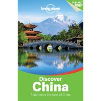 Discover China 3