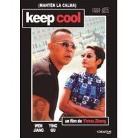 Keep Cool (Mantén la calma) - DVD