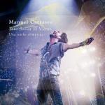 Tour Bailar el viento (3 CD's + DVD)