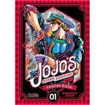 Jojo's bizarre adventure 1-phantom