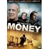 For The Love Of Money - DVD