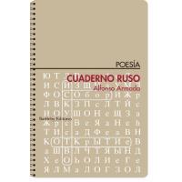 Cuaderno ruso