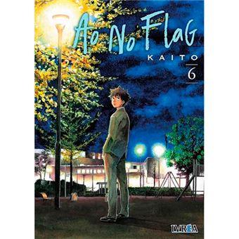 Ao No Flag - 6