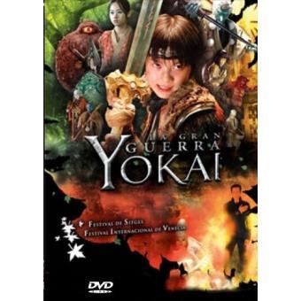 La gran guerra Yokai  Edición especial - DVD
