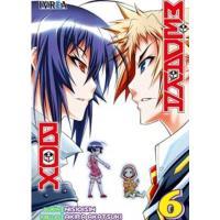 Medaka box 6