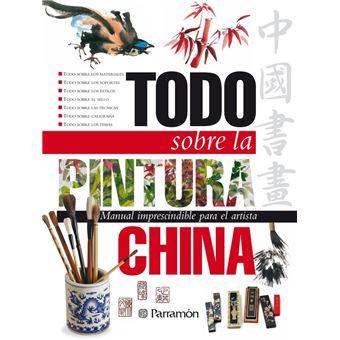 Todo sobre la pintura china