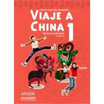 Viaje a China 1 - Flashcards