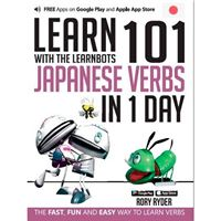 Learn 101 Japanese Verbs in 1 Day