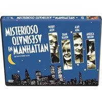 Misterioso asesinato en Manhattan - DVD Ed Horizontal