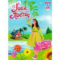 Lola Toc Toc - CD + DVD