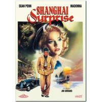 Shanghai Surprise - DVD