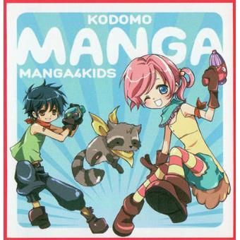 The Mechanics of Anime and Manga