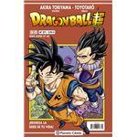 Dragon Ball Serie Roja nº 271
