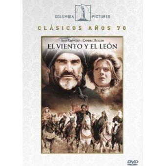 El viento y el león - DVD