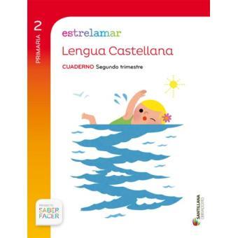 Globalizado Estrelamar Cuaderno Lengua 2 Primaria 2 TRIM