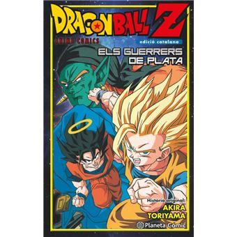 libros de dragon ball z
