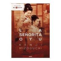 La señorita Oyu - DVD