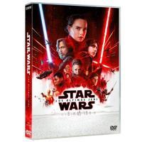 Star Wars Episodio VIII Los últimos Jedi - DVD